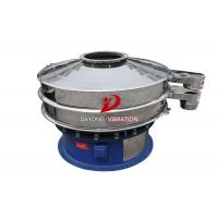 Buy cheap CE Certificate Single Deck Copper Powder Coriander Powder Rotary Vibration Sieve from wholesalers