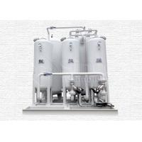 Buy cheap 0.3-0.4Mpa Pressure Molecular Sieve Oxygen Generator Used In Petrochemical Industry from wholesalers