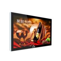 Buy cheap HD 55 Inch LCD Digital Signage Display USB / SD Card Interface from wholesalers