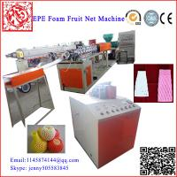 Buy cheap EPE Foam Fruit Net Extruder line from wholesalers