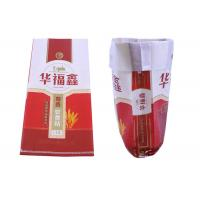 Buy cheap 100% Reusable 5kg Polypropylene Woven Rice Bags Environment Friendly from wholesalers
