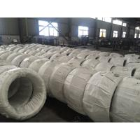 Wholesale Galvanized Steel Wire for ACSR Conductor from china suppliers