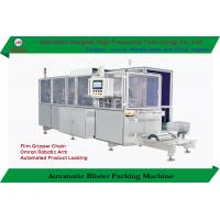 Buy cheap High Speed Automatic Blister Card Packing Machine Disposable Razor With Robotic Arms from wholesalers