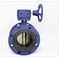 Buy cheap SD341X-6, SD341X-10 Flange Telescopic Butterfly Valve from wholesalers