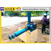 Sewage Air Roots Rotary Blower With Coupling Drive Method 3.34-4.08m3/Min