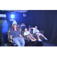 Buy cheap Amazing 5D 6D 7D 9D 12D XD Theatre Popular Among Children Good Investment Project from wholesalers
