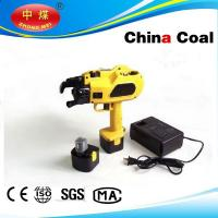 Buy cheap Automatic Rebar Tying Machine from Professional Manufacture from wholesalers