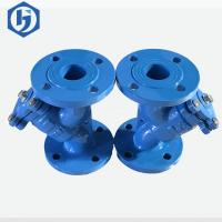 Buy cheap Cast Iron Y Type Strainer Double Flange Water , Stainless Steel Y Strainer from wholesalers