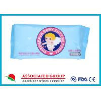 Wholesale Skincare Dry Disposable Wipes , Spunlace Nonwoven Wipes 110PCS Wet Use from china suppliers