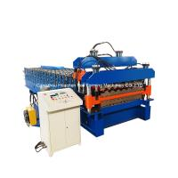 Buy cheap 20m/min fast speed roof tile double layer roll forming machine 1200mm from wholesalers