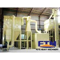 Buy cheap China Best Powder Grinding Mill Supplier---Fote from wholesalers