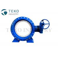 Buy cheap Ductile Iron Body Double Eccentric Butterfly Valve Worm Gear Operation For Water Works from wholesalers
