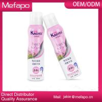 Buy cheap High Quality Custom Deodorant Body Spray For Women from wholesalers