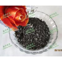 Buy cheap High Carbon Low Sulfur Calcined Petroleum Coke from wholesalers