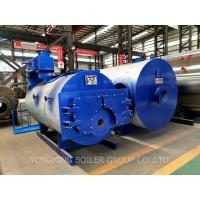 Buy cheap Large Commercial Hot Water Boiler / High Efficiency Industrial Gas Hot Water Furnace from wholesalers