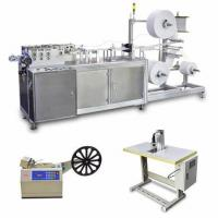 Buy cheap High Speed Face Mask Manufacturing Machine Custom Mask Making Equipment from wholesalers