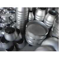 Buy cheap S32760 Duplex Stainless Steel Pipe Fittings Butt Welding Elbow Tee Cap Reducer Stub End from wholesalers