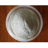 Buy cheap (Hot-sell product)Cenospheres for all kinds of construction materials, etc. from wholesalers