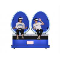 Wholesale Shopping Mall Business Virtual Reality Equipment VR Egg Cinema 360 VR Chair from china suppliers