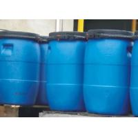 Buy cheap White Emulsion Silicone Defoaming Agent , Anti Foaming Agents For Pulp With Various PH from wholesalers