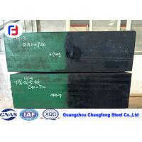 Buy cheap Good Thermal Stability AISI H13 Hot Work Tool Steel For Forging Die 8 - 70mm Thickness from wholesalers