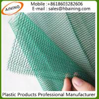 Buy cheap Recycle Green MONO Wire Scaffold Safety Net from wholesalers