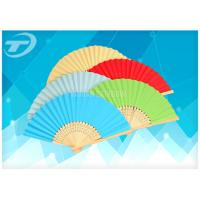 Buy cheap Plain Color Folding Hand Fans With Natural Bamboo Ribs / Wedding Favour Fans from wholesalers