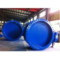 Buy cheap DIN3354 F4 Butterfly valve from wholesalers