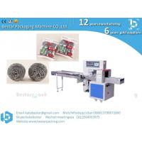 Buy cheap Steel wire, brush pot iron ball, sponge pillow vacuum packaging machine, reliable performance packaging machine from wholesalers