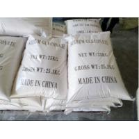 Buy cheap High Performance Concrete Admixture Retarder Sodium Gluconate Solid Content 98% from wholesalers