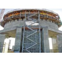 Buy cheap Customized Ringlock Scaffolding System Galvanized Steel Extremely Adaptable from wholesalers