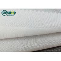 Wholesale Full Tricot Warp Knitting Fusible Woven Interlining PA Wet Treatment Enzymes Washing from china suppliers