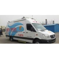 Buy cheap Outdoor TV program production HD ob van for sale from wholesalers