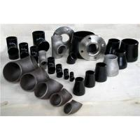 Buy cheap Cupro-Nickel Fitting from wholesalers