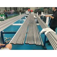 Buy cheap Quick Steel Bar QC Inspection Services Experienced Inspector On Call from wholesalers