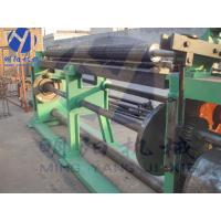 Buy cheap reverse twisted hexagonal wire mesh machine from wholesalers