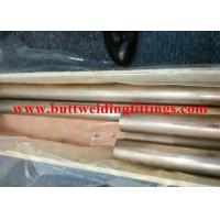 Buy cheap SGS / BV / ABS / LR CuNi 70/30 Seamless Copper-Nickel Tube  For Air Condition from wholesalers