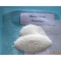 Buy cheap Anti Estrogen Bodybuilding Steroids CAS 1424-00-6 Mesterolone Raw Steroid Powders Proviron from wholesalers