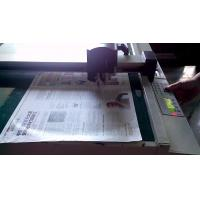 Buy cheap Newspaper A4 card paper cutter plotter from wholesalers