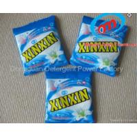 Buy cheap we supply 250g, 300g, 500g top quality detergent powder to europe market from wholesalers