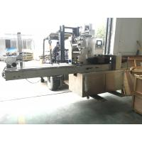 Buy cheap 50/60HZ 2.4kw Power Blister Packing Machine Stainless Steel Fuselage product