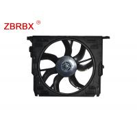 Buy cheap Variable Speed Brushless Automotive Cooling Fan OEM 1742 8509 741 Long Lifetime from wholesalers