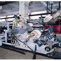 Buy cheap Twin Screw PET Sheet Extrusion Machine, Using Bottle Regrind Flakes As Raw Material, Dryer free from wholesalers
