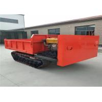 Buy cheap Steel Track Carrier Crawler Transporter Mine Dump Truck In Red Color from wholesalers