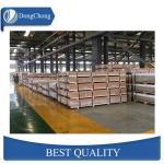 Buy cheap Custom Aluminum Metal Plate High Tensile Strength 0.5-150mm Thickness from wholesalers