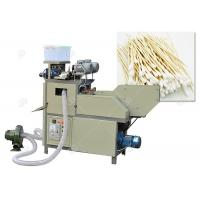 Buy cheap Sterile Packaging Cotton Swab Making Machine Automatic High Production Efficiency from wholesalers