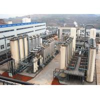 Wholesale High Product Purity Biogas Production Plant 0.4-3.0MPa Pressure Low Energy Consumption from china suppliers