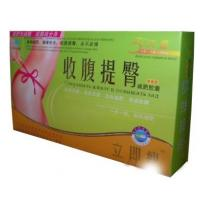 China Instant Slim Pills Fast Herbal Weight Loss Products on sale
