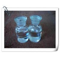 Buy cheap Pharmaceutical Active Ingredients Vanz P1301 Liquid CAS 1345680-97-8 product