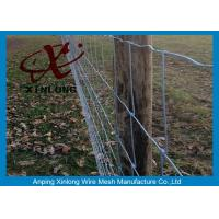 Buy cheap Commercial Galvanized Field Fence For Live Stock Easy Maintenance  from wholesalers